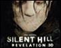 SILENT HILL: REVELATION(2012)